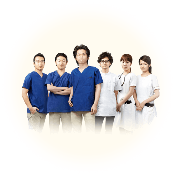 プロフェッショナルなチームによる総合医療